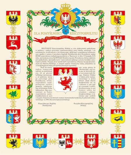 karta z systemu Heraldycznego Jerzego Michty
